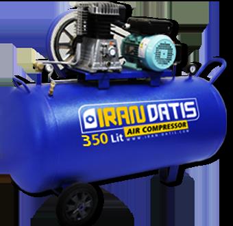 Iran Datis IDS 350